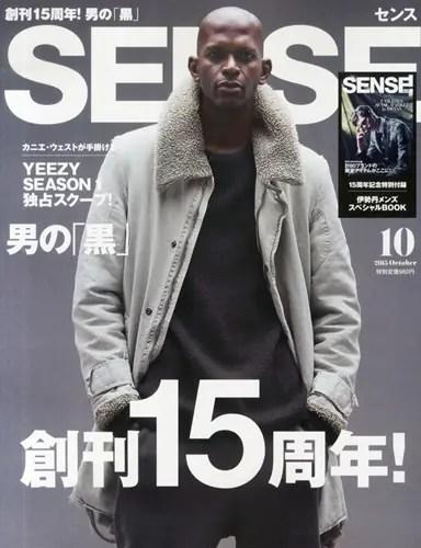 創刊15周年!SENSE(センス) 2015年10月号が9/10から発売!付録は「SENSE MARKET in 伊勢丹」