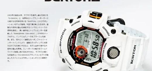 BURTON × G-SHOCKコラボ第2弾!「GW-9400BTJ-8JR」が12/11から発売予定! (バートン ジーショック)