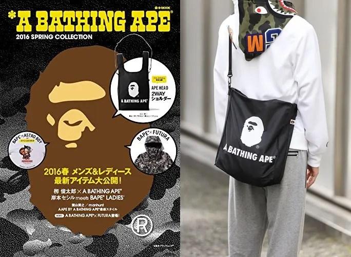 2WAYショルダーバッグが付属するA BATHING APE 2016 SPRING COLLECTIONが12/19発売! (エイプ 2016年 春号)
