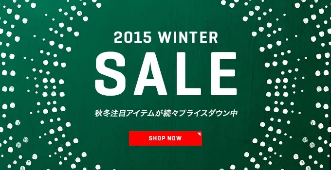 【MAX 60%OFF】PUMA 2015 WINTER/OUTLET セールがスタート! (プーマ ウィンター/アウトレット SALE)