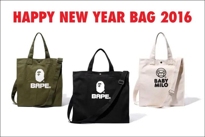 A BATHING APEから「BAPE HAPPY NEW YEAR BAG 2016」が3タイプ発売! (エイプ 福袋)