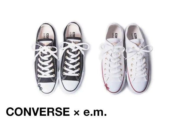 LOVE BY e.m. × CONVERSE ALL STARが2月に発売! (コンバース オールスター)