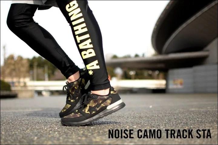 A BATHING APEから2016 SPRING/SUMMERシーズンの新柄「NOISE CAMO」を使用した「NOISE CAMO TRACK STA」が2/20発売!(エイプ)