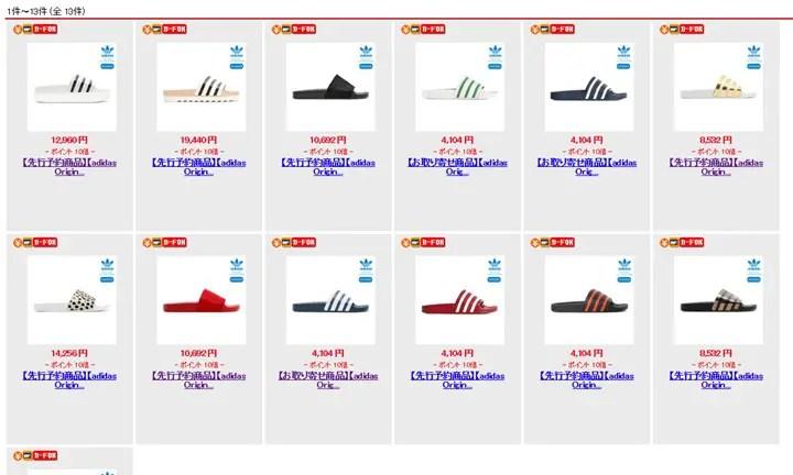 2016年春夏モデル!アディダス オリジナルス アディレッタが一挙12モデル発売! (adidas Originals ADILETTE 2016 SPRING/SUMMER)