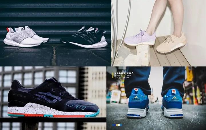 """【まとめ】2/27発売の厳選スニーカー!(WOOD WOOD adidas CONSORTIUM ULTRA BOOST)(EQT Support 93 """"Marathon Series"""")(atmos & ASICS Tiger限定カラー!GEL-LYTE 3)(CLOT x ASICS GEL-LYTE III """"Sand & Lavender"""")"""