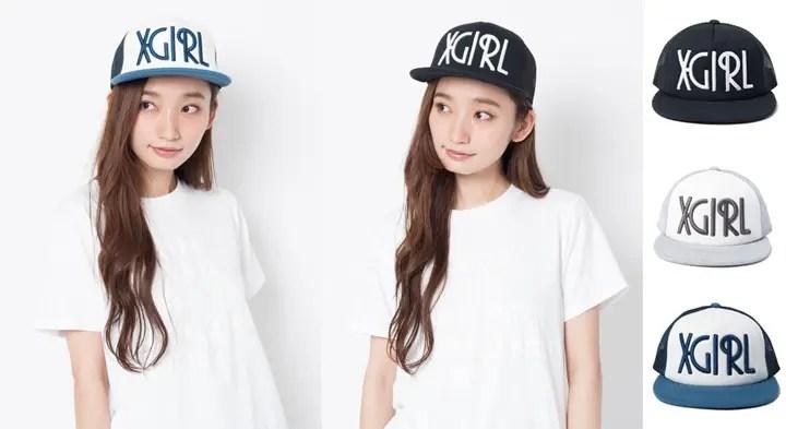 5月上旬発売!立体的なロゴ刺繍を施した「X-girl LOGO MESH CAP」 (エックスガール)