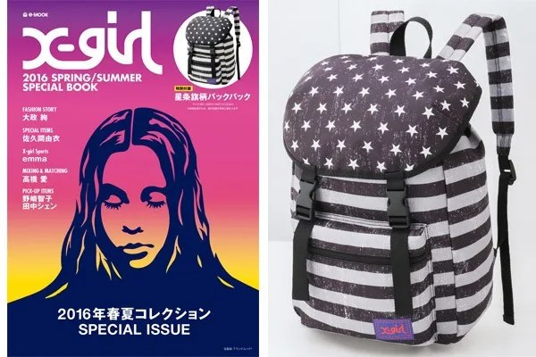 X-girl 2016年 SPRING/SUMMER SPECIAL BOOKが3/29に発売! (エックスガール 2016年 春夏 スペシャルブック)