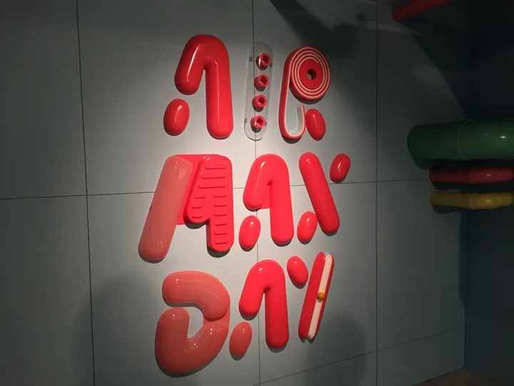 「NIKE AIR MAX CON TYO」に潜入! (ナイキ エア マックス コン 東京)
