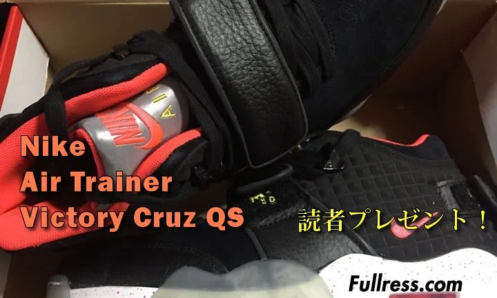 【プレゼント1名】ナイキ エア トレーナー ビクター クルーズ ブラック/クリムゾン (NIKE AIR TRAINER VICTORY CRUZ QS Black/Crimson) [821955-001]