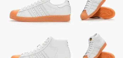 ガムソールのアディダス オリジナルス スーパースター/プロモデル 80s デラックス (adidas Originals SUPERSTAR/PRO MODEL 80s DLX) [S75830,41]