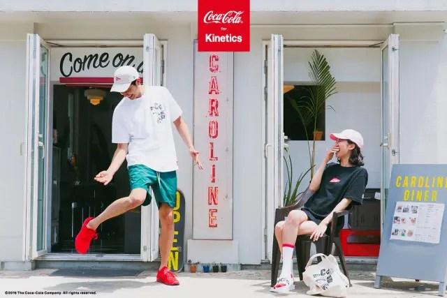7/2発売!Coca-Cola for Kinetics 2016が展開! (コカコーラ キネティクス)