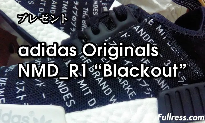 "【プレゼント1名】adidas Originals NMD_R1 ""Blackout"" 27.5cm"
