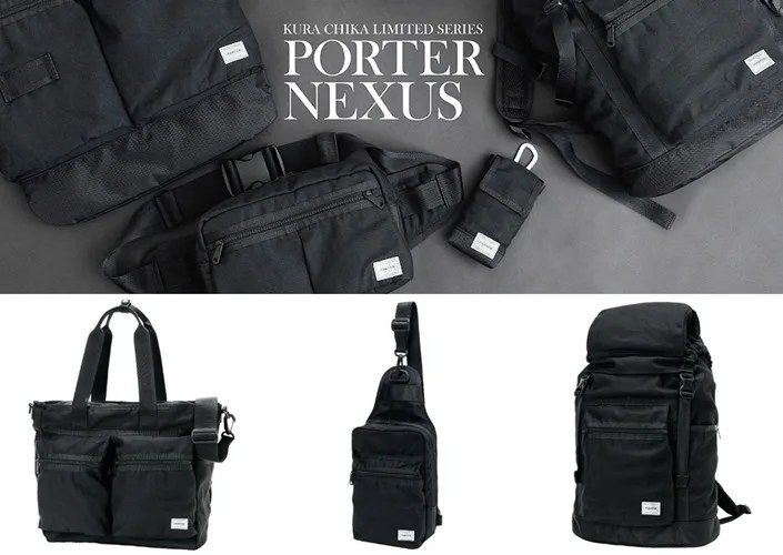 ポーター クラチカ限定シリーズ「PORTER NEXUS」が9/24から全国のクラチカのみでの限定販売!