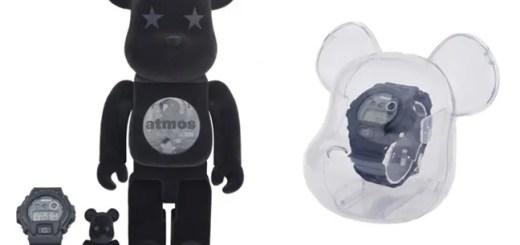 ATMOSからBE@RBRICKとG-SHOCKのコラボアイテムが9/24から発売! (アトモス ベアブリック Gショック)