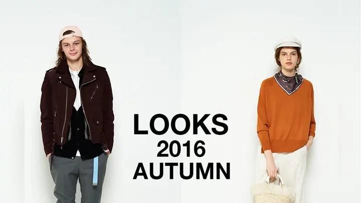 BEAUTY&YOUTH 2016 AUTUMN LOOKSが公開! (ビューティアンドユース 2016年 秋 ルックブック)