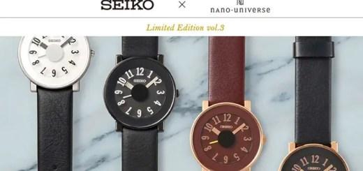 SEIKO × nano・universe 限定モデル第3弾が10月下旬発売! (セイコー ナノ・ユニバース)