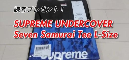 【プレゼント1名】シュプリーム (SUPREME) × アンダーカバー (UNDERCOVER) 「Seven Samurai Tee」Lサイズ