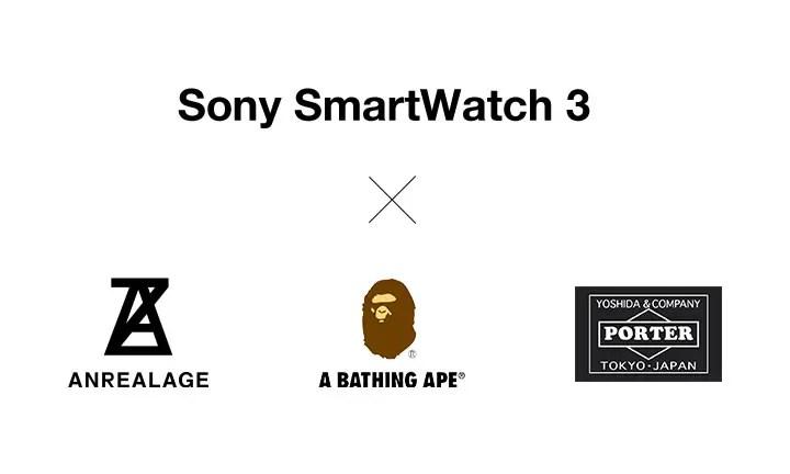 10/4発売!Androidを搭載したSony SmartWatch 3 × A BATHING APE/ANREALAGE/PORTERの3ブランドがコラボ!
