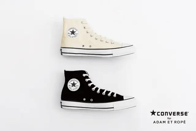 10/7発売!ADAM ET ROPÉ × CONVERSE ALL STAR R HI / AR (アダム エ ロペ コンバース オールスター)