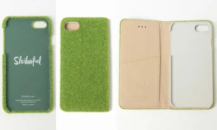【モバイルケース】芝生の質感と手触りを再現した「Shibaful (シバフル)」がiPhone7対応をリリース!