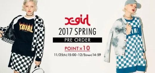 X-girl 2017 SPRING COLLECTIONの予約がスタート! (エックスガール 2017年 春モデル)