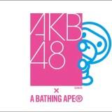 AKB48 × A BATHING APEのコラボアイテムが12/10から発売! (エイーケービー 48 エイプ)