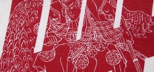 20161214-m二天一流 宮本武蔵の浮世絵グラフィックを取り入れたUNDEFEATED UKIYOE MUSASHI L/S TEE (アンディフィーテッド ウキヨエ ムサシ)