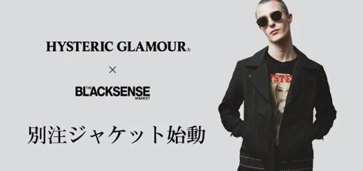 "BLACK SENSE MARTKET × HYSTERIC GLAMOUR ""STUDS DOUBLE RIDERS JKT""が3月上旬発売! (ブラック センス マーケット ヒステリックグラマー)"