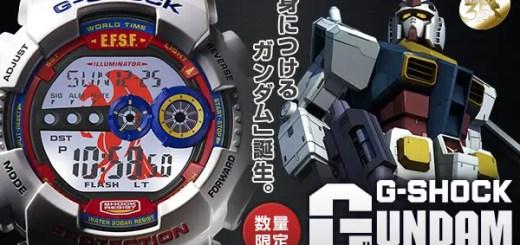 機動戦士ガンダム35周年記念商品!G-SHOCK × GUNDAMが抽選販売開始! (Gショック)