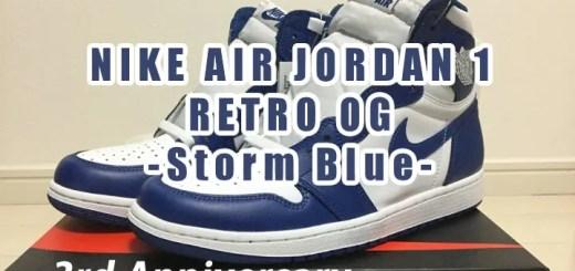 """【プレゼント1名】ナイキ エア ジョーダン 1 レトロ OG """"ホワイト/ストーム ブルー"""" (NIKE AIR JORDAN 1 RETRO OG """"White/Storm Blue"""") [555088-127]"""