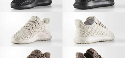 """アディダス オリジナルス チュブラー シャドウ """"キルティング"""" 3カラー (adidas Originals TUBULAR SHADOW """"Quilting"""") [BB8819,20][BB8974]"""