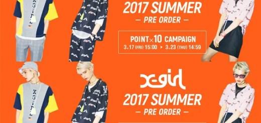 X-girl 2017 SUMMER COLLECTIONの予約がスタート! (エックスガール 2017年 夏モデル)