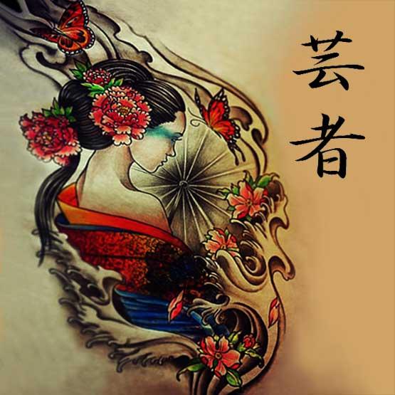 Cool Geisha Tattoo Drawing Ideas