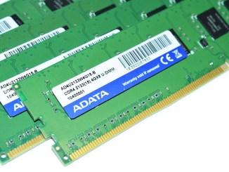 ADATA_16GB_DDR4-2133_slider