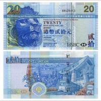 banknote_hongkong