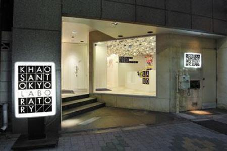 Japan_hotel_6