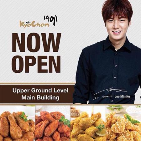 korea_chicken01