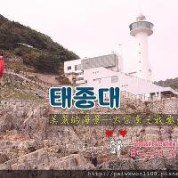 busan_travel_20141210_05