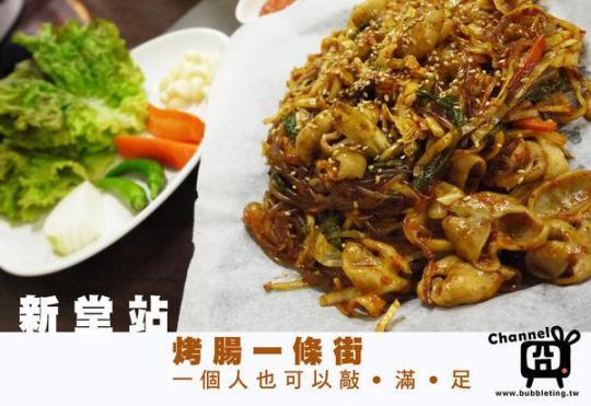 korea-food_20141212_02