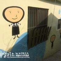 korea_trip_20141218_03