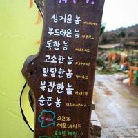 korea_trip_20141218_04