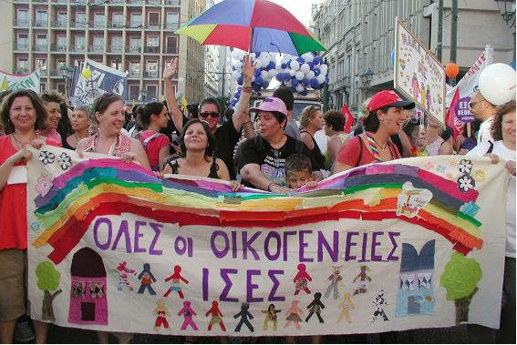 Η Στέλλα Μπελιά για το Σύμφωνο Συμβίωσης, τις ΛΟΑΤ διεκδικήσεις και τα ανθρώπινα δικαιώματα στον καιρό της κρίσης