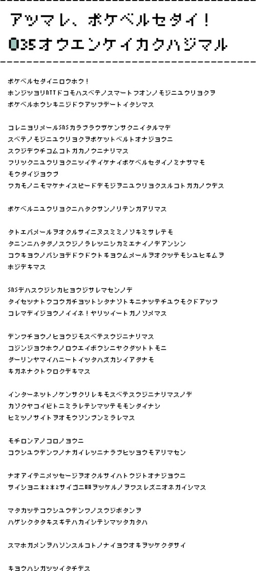 page_bのコピー
