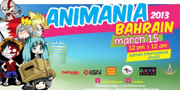 Animania2013