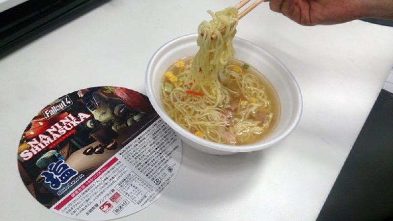 Japón-fallout-4-ramen-gamersrd.com