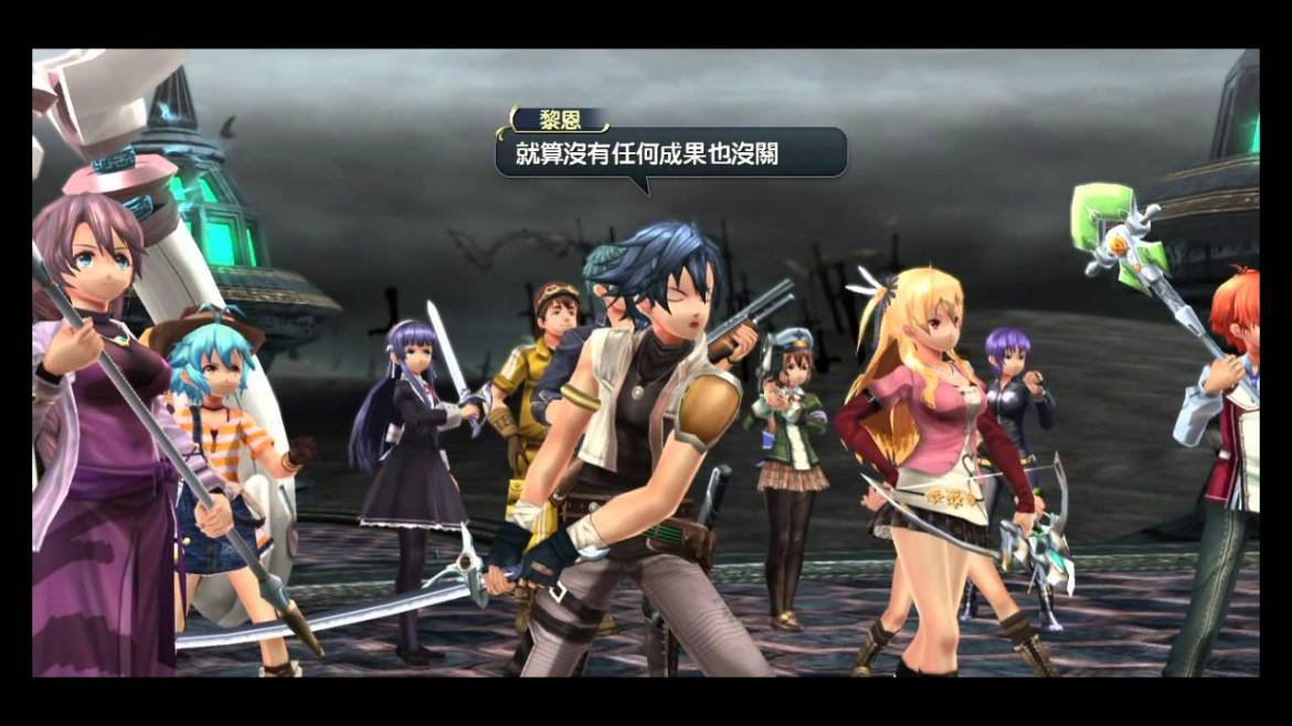 The-Legend-of-Heroes-Trails-of-Cold-Steel-II-gamersrd.com