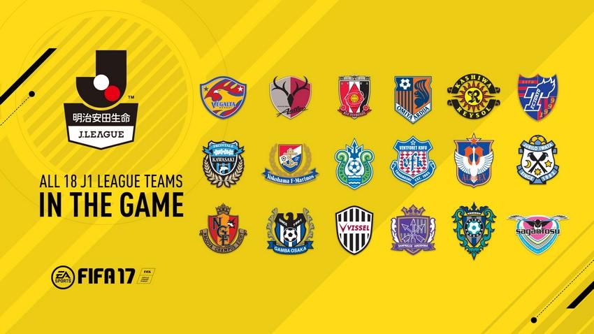 FIFA 17-Japon-Japan=League-GAMERSRD