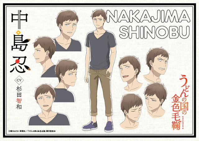 El-anime-Udon-no-kuni-no-kiniro-kemari-anuncia-nuevos-personajes-1