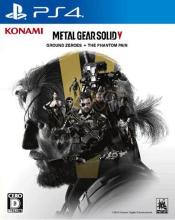 Pronto a la venta formato físico de Metal Gear Solid V: pack Ground Zeroes + The Phantom Pain