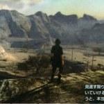 versus-xiii-01
